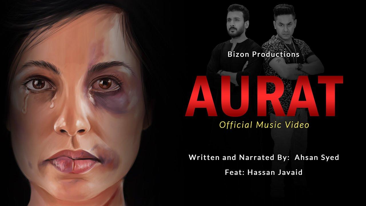 Aurat Official Music Video